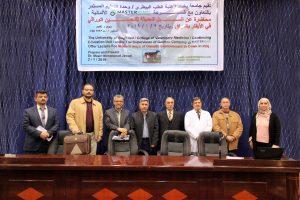كلية-الطب-البيطري-في-جامعة-بغداد-تستعد-للتعاون-2