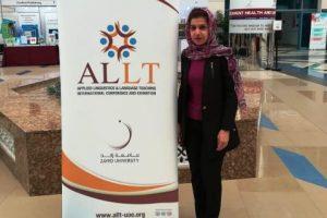 تدريسية-في-كلية-اللغات-بجامعة-بغداد-تشارك-في-مؤتمر-لتدري
