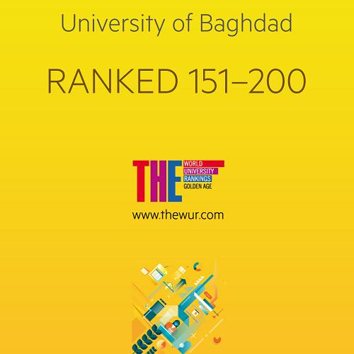 University of Baghdad