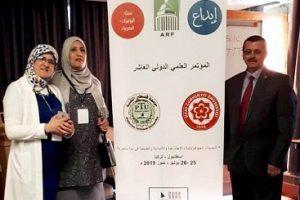 كلية-التربية-ابن-الهيثم-بجامعة-بغداد-تشارك-في-مؤتمر-دولي-حول-التحديات-